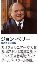 O04<pf>J.ペリー