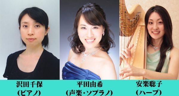 第1008回 ミニ・コンサート