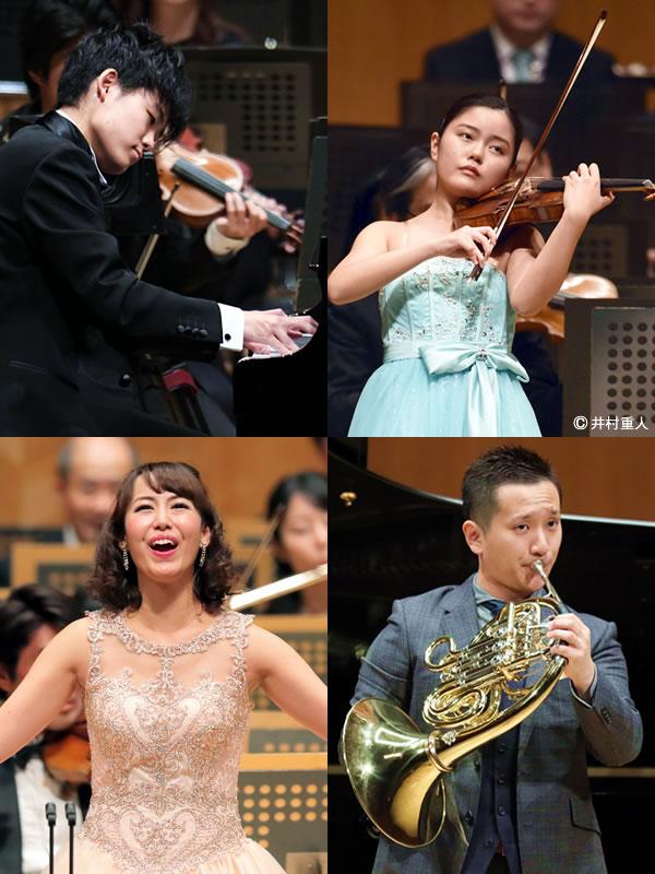 第86回日本音楽コンクール受賞記念演奏会