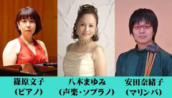 第1045回 ミニ・コンサート