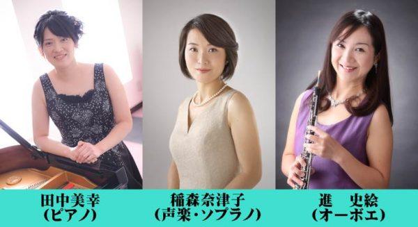 第1053回 ミニ・コンサート