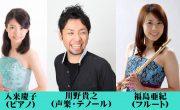 第1049回 ミニ・コンサート:写真