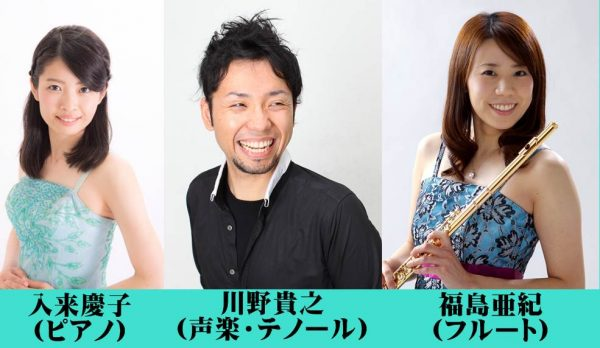 第1050回 ミニ・コンサート