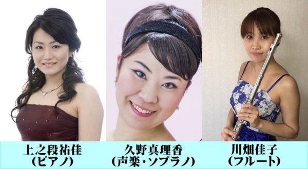 第1065回 ミニ・コンサート