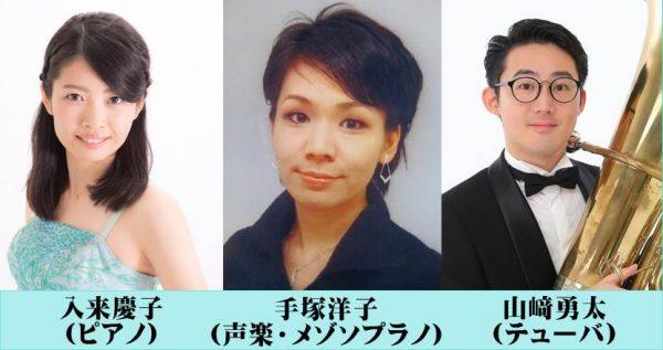 第1061回 ミニ・コンサート