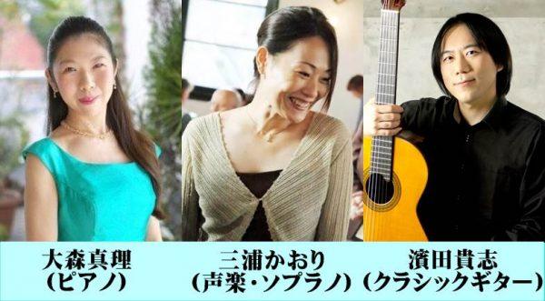第1064回 ミニ・コンサート