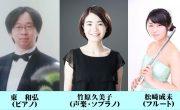 第1079回 ミニ・コンサート:写真