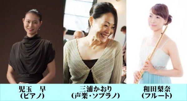 第1075回 ミニ・コンサート