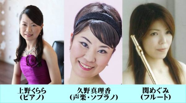 第1078回 ミニ・コンサート