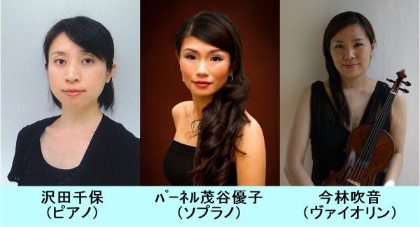 第1089回 ミニ・コンサート