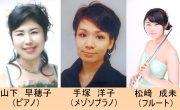 第1092回 ミニ・コンサート:写真