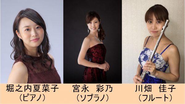 第1103回 ミニ・コンサート