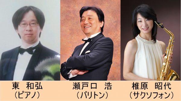 第1094回 ミニ・コンサート