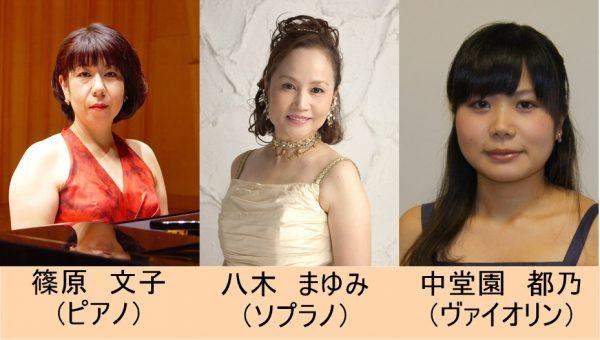 第1090回 ミニ・コンサート