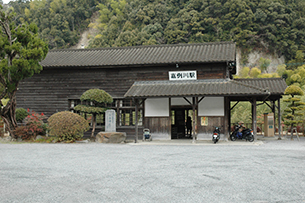 JR肥薩線嘉例川駅