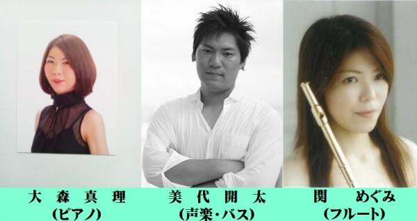 第907回 ミニ・コンサート