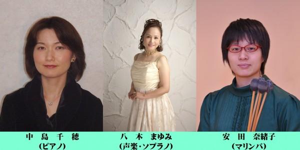 第910回 ミニ・コンサート