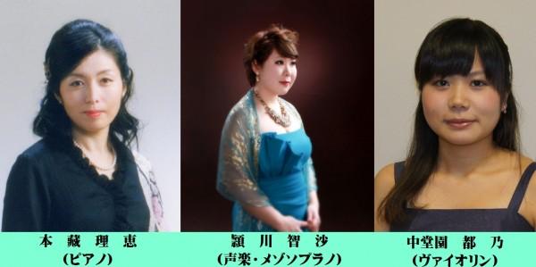 第912回 ミニ・コンサート