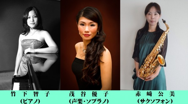 第914回 ミニ・コンサート