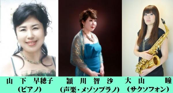 第919回 ミニ・コンサート