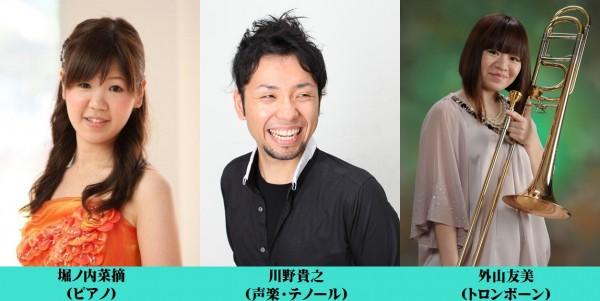 第962回 ミニ・コンサート