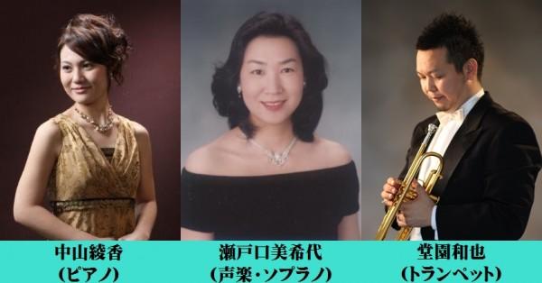 第981回 ミニ・コンサート