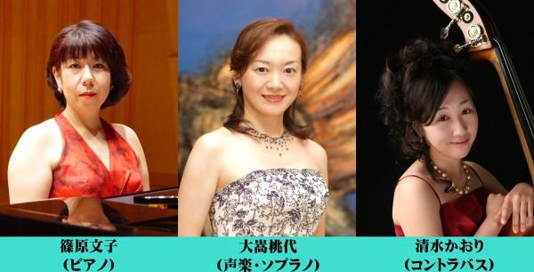 第977回 ミニ・コンサート