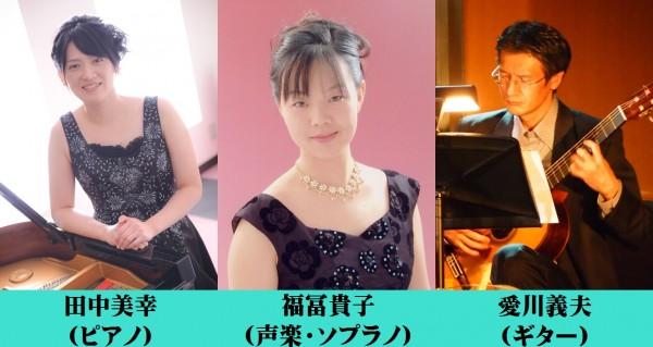 第979回 ミニ・コンサート