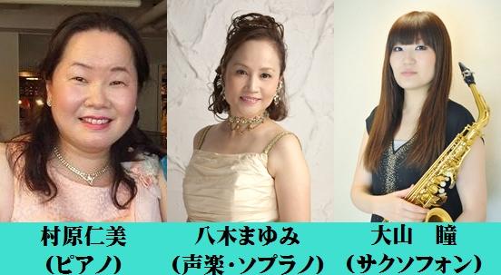 第978回 ミニ・コンサート