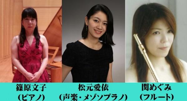 第966回 ミニ・コンサート