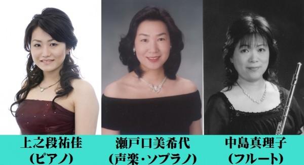 第967回 ミニ・コンサート