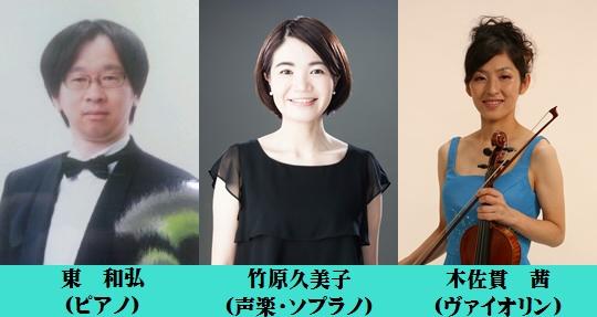 第980回 ミニ・コンサート