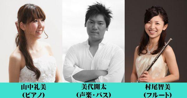 第987回 ミニ・コンサート