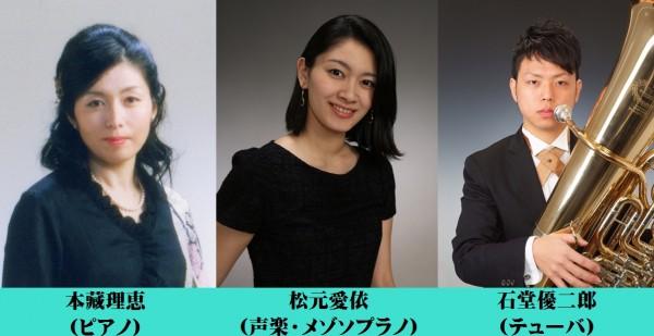 第983回 ミニ・コンサート