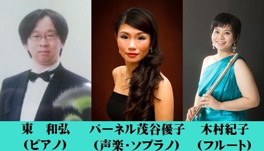 第989回 ミニ・コンサート