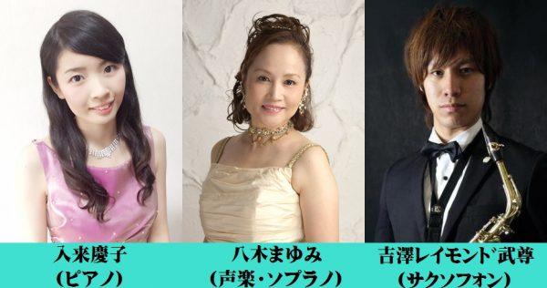 第988回 ミニ・コンサート