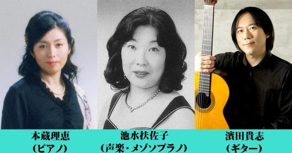 第992回 ミニ・コンサート