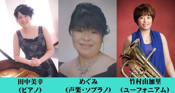 第993回 ミニ・コンサート