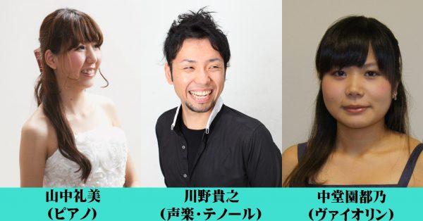 第998回 ミニ・コンサート