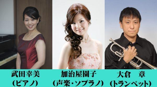 第1002回 ミニ・コンサート