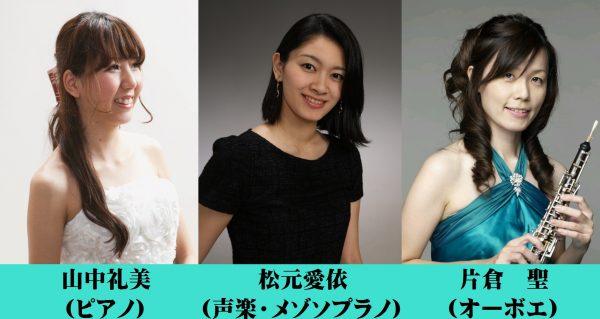 第1006回 ミニ・コンサート