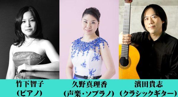 第1007回 ミニ・コンサート