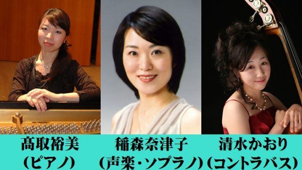 第1009回 ミニ・コンサート