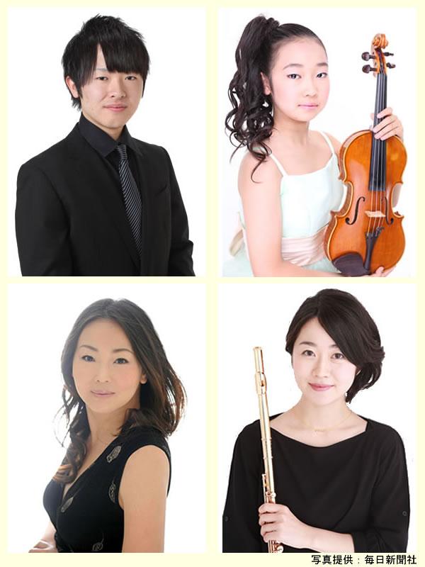 第85回日本音楽コンクール受賞記念演奏会