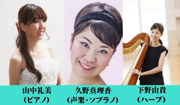 第1046回 ミニ・コンサート