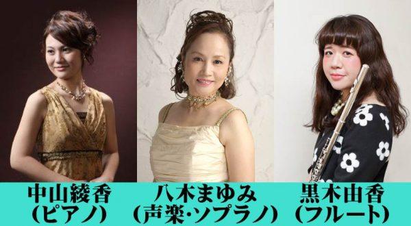 第1047回 ミニ・コンサート