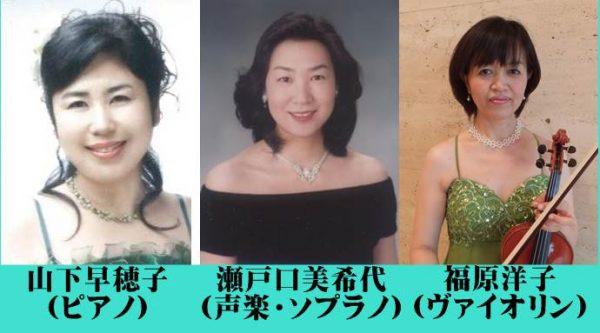 第1048回 ミニ・コンサート