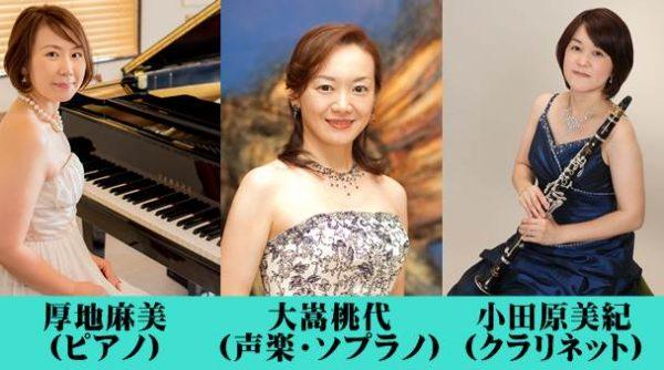 第1052回 ミニ・コンサート