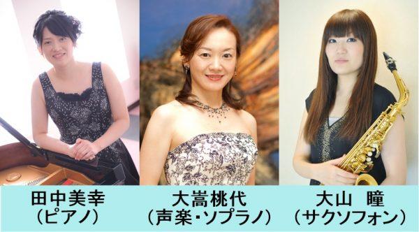 第1063回 ミニ・コンサート