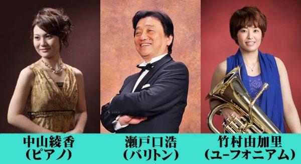 第1055回 ミニ・コンサート